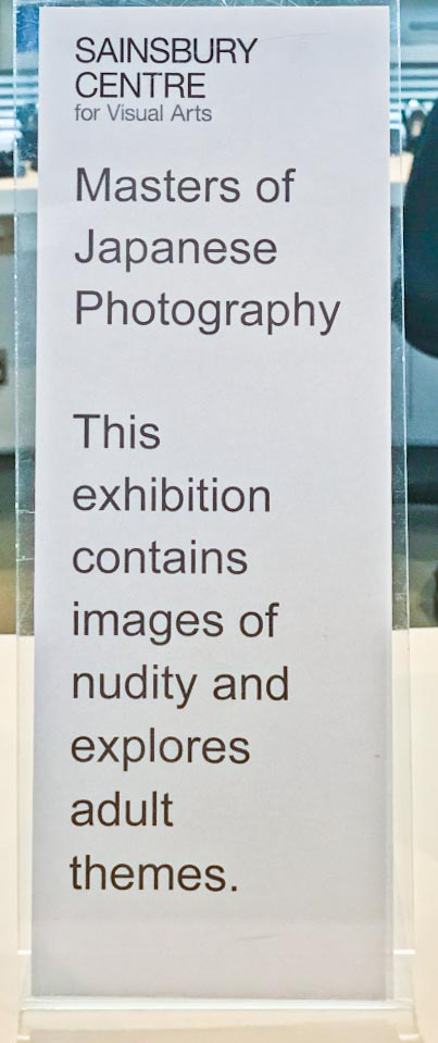 01-exhibition-notice-thumb_img_1861_1024