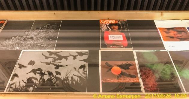 08-ARLES_M.Fukase-IMG_6458